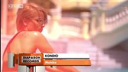 Кондьо - Мацко   Официално видео