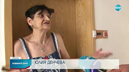 Новините на NOVA (25.07.2021 - централна емисия)
