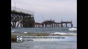 Започва ремонтът на морската естакада при нос Шабла
