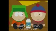 South Park / Сезон 4 , Еп.3 / Бг Субтитри