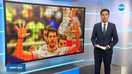 България с всичките си звезди в последния уикенд на Лигата на нациите