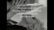 Madonna - Justify My Love (превод)