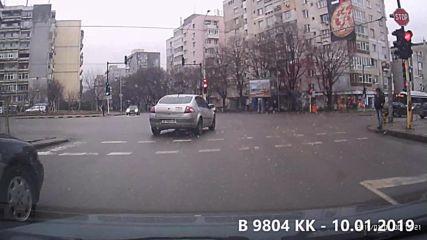 Опасно шофиране