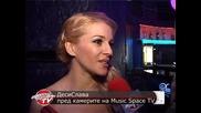 Десислава - Забрави за мен - пред камерата на Music Space Tv