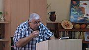 Бой се от Бога и пази заповедите Му , понеже това е всичко за човека - Пастор Фахри Тахиров