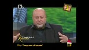 Господари на Ефира - 22.12.10 (цялото предаване)