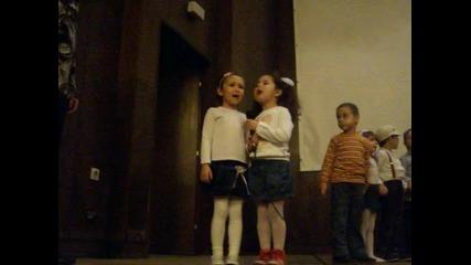 група Мики Маус на сцена