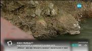 Мистерия около убийството на момченцето край Пасарел