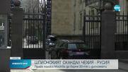 Нови дипломатически искри между Прага и Москва