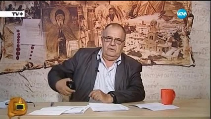 Божо Войвода анексира Македония- - Господари на ефира (02.06.2015)