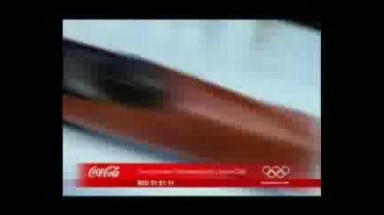 Coca - Cola Part 13 By Darkangel Mq