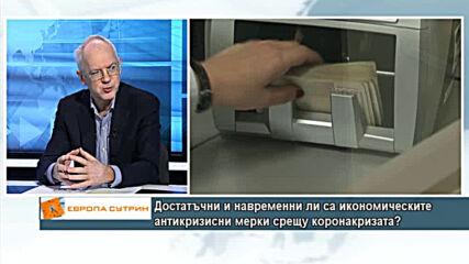 Васил Велев: Бизнесът иска компенсации от 80% от заплатите на служителите си