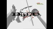 Blood+ - Епизод26 - Bg Sub - Високо Качество