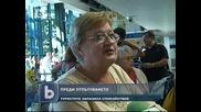 Около 260 от блокираните руски туристи вече напуснаха България