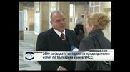 2 000 кандидати на предварителен изпит в УНСС