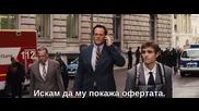 Кофти сделка / Unfinished Business (2015) Бг субт , цял филм
