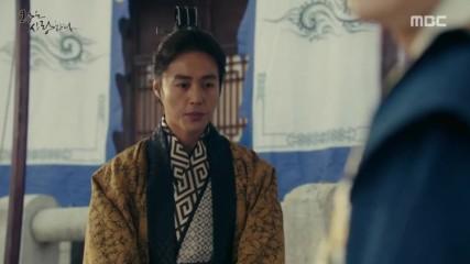 Любовта На Краля - Епизод 9