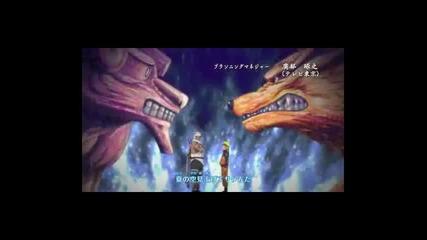Naruto Shippuuden [new Opening 9]