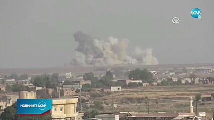 Нова ескалация на конфликта в Сирия