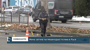 Жена загина на пешеходна пътека в Русе