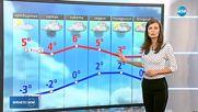 Прогноза за времето (12.12.2018 - централна емисия)