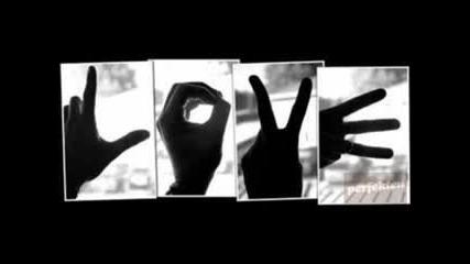 Обичам Те...!