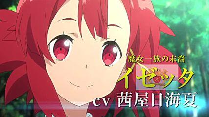 Shūmatsu no Izetta (tv) trailer (01.10.2016)