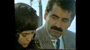 Ibrahim Tatlises - - Emine