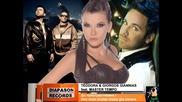 New ! - Теодора и Giorgos Giannias ft. Мaser Tempo - До пристрастяване Cd Rip