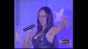 Глория Сбогом Адиос 10 Години Пайнер Пловдив 2000