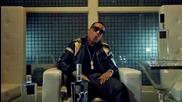 Daddy Yankee Ft. Arcangel - Guaya * Превод от S C Y T H E *