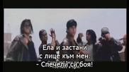 Бг Превод Josh - Sailaru Sailare + Перфектно Качество