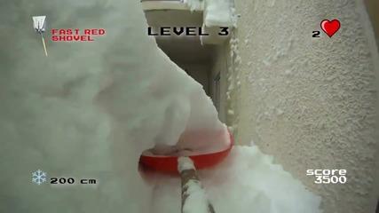 Видео Игра - Чистене На Сняг