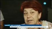 Спират операциите в онкологичния център в Пловдив
