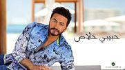 Tamer Hosny-habibi Khalas - ...
