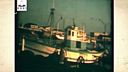 Guzin & Baha - Eski camlar Bardak Oldu 1975