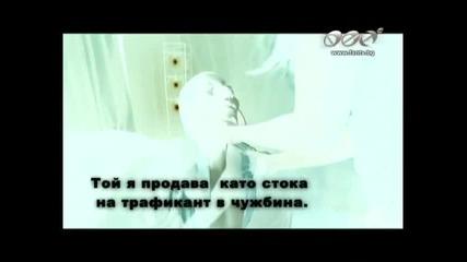 Софи Маринова и Устата - Любов ли бе (официално видео)