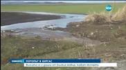 Потопът в Бургас не е от близкия язовир