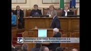 Премиерът Борисов е в болница с хипертонична криза - кръвно 190/110