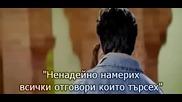 Бг Превод Veer Zaara - Tere Liye.