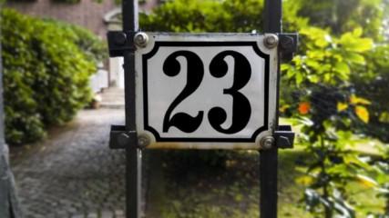 Защо 23 е най-мистериозното число