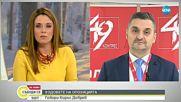 Кирил Добрев: Убеден съм, че БСП е първа политическа сила