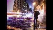Спри да живееш за това зад ъгъла и се наслаждавай на разходката по улицата - Мотивирай ме 25.04.2011