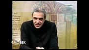 Проф. Калин Янакиев - Богочовекът Иисус Христос