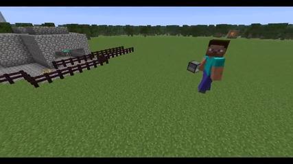Minecraft - Невидим капан