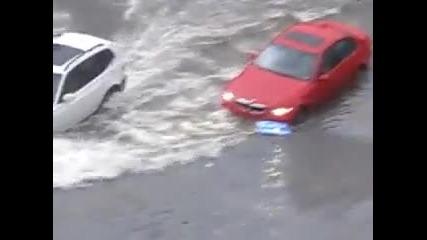 Мадама си спасява бавареца От Наводнение