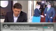 """Караджов: Водени са разговори с Борисов зад гърба на РБ - """"Здравей, България"""""""