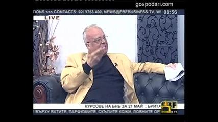 Вучков vs. Господари на ефира
