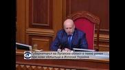 Губернаторът на Луганск е тежко ранен при нови сблъсъци в Източна Украйна
