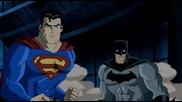 Супермен и Батман - обществени врагове ( Анимационен филм Бг Аудио)
